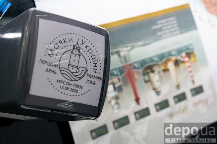 В Херсоне провели спецгашение марок с из…