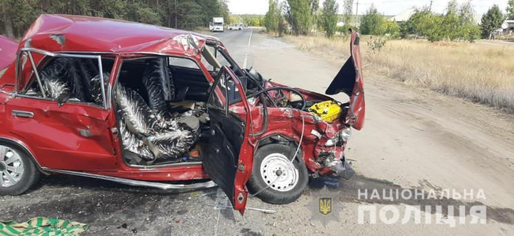 Зіткнення авто на трасі в Харківській об…