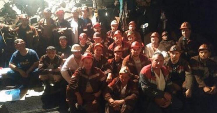 У Кривому Розі ще кілька шахтарів заверш…