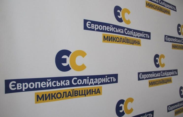 Партія Порошенка не висуватиме кандидата…