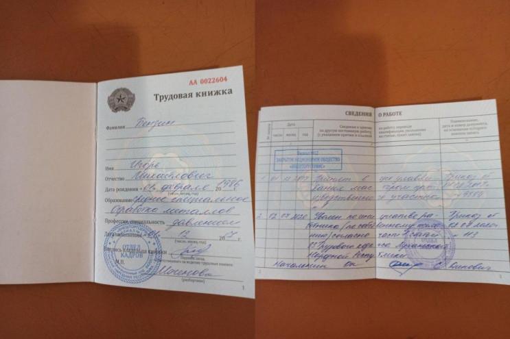 """В """"ЛНР"""" на меткомбінаті придушили бунт:…"""