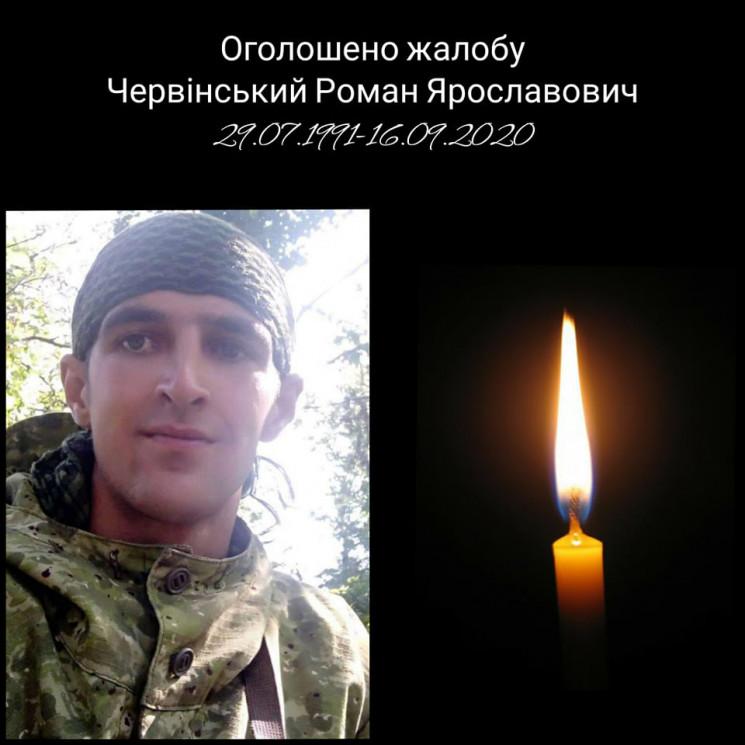 На Донбасі на смерть підірвався боєць зі…