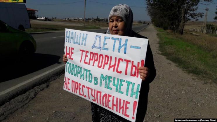 У Криму проходять пікети у підтримку зат…