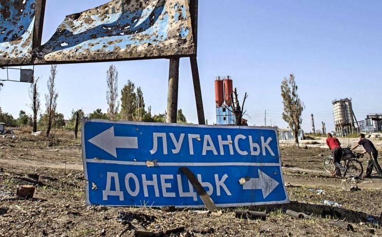 Перелік непідконтрольних Україні населен…