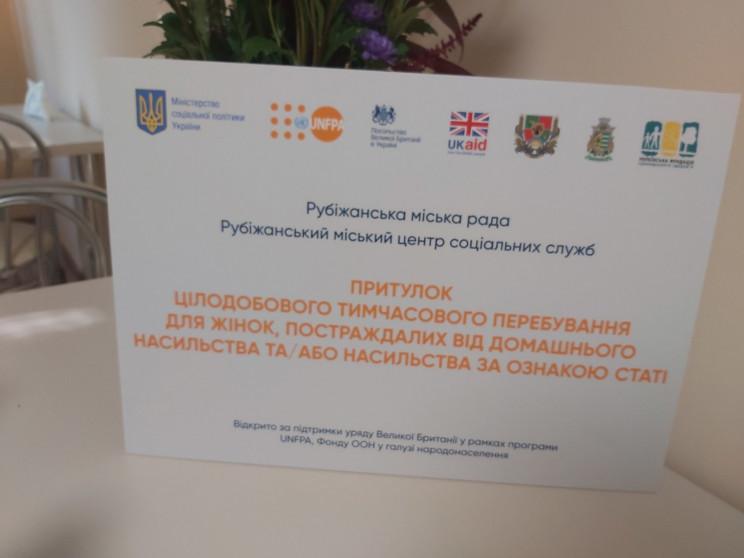 На Луганщині відкрили перший притулок дл…