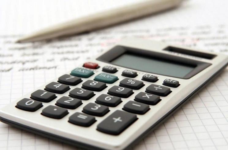 Мінфін пояснив падіння видатків на субси…