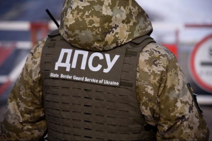 Харківським прикордонникам пропонували 2…