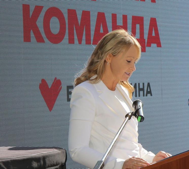 Від Тимошенко у мери Кривого Рогу висува…