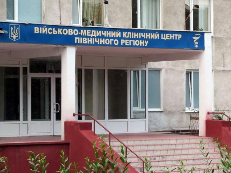 В Харьковском военном госпитале закончил…