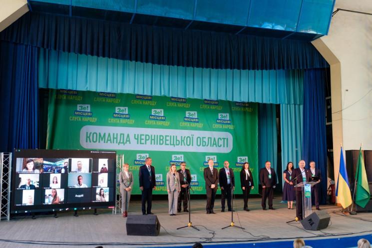 """Місцеві вибори: Буковинські """"слуги"""" пред…"""