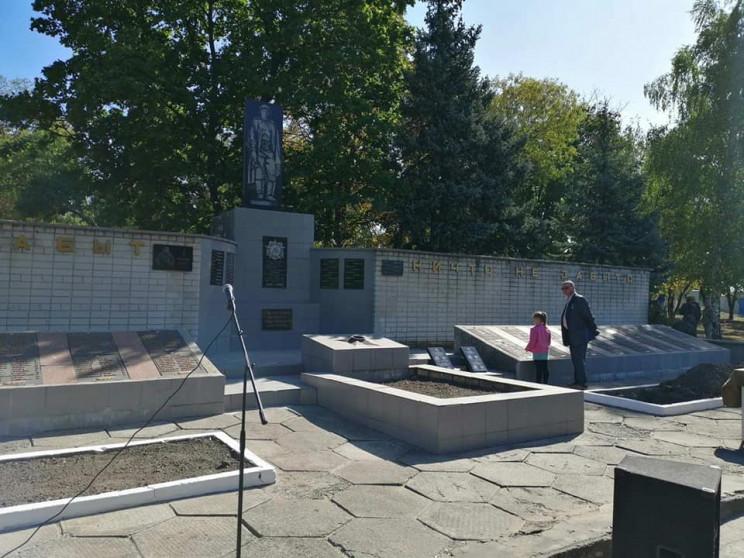 На Дніпропетровщині поховали нещодавно з…