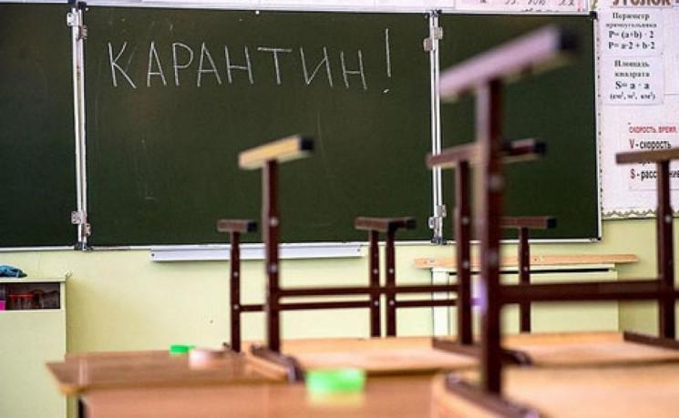 В Запорожской области школьников и детса…