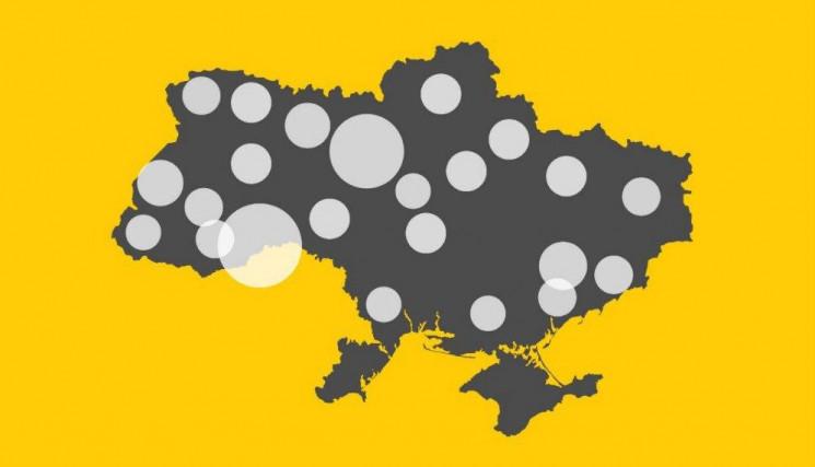 В Украине с 22 сентября будут действоват…