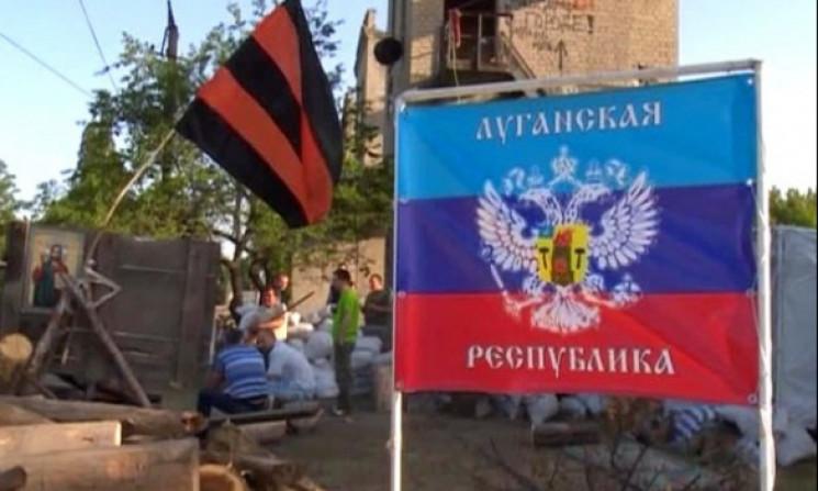 """Бійці батальйону """"Луганськ-1"""" викрили бо…"""