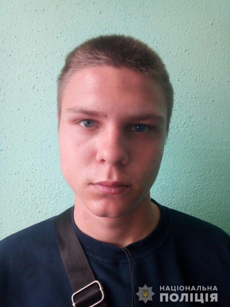 У Дніпрішукають зниклого 16-річного хло…
