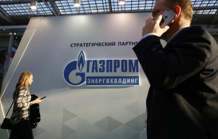 """Вітренко пояснив, навіщо """"Газпром"""" замов…"""