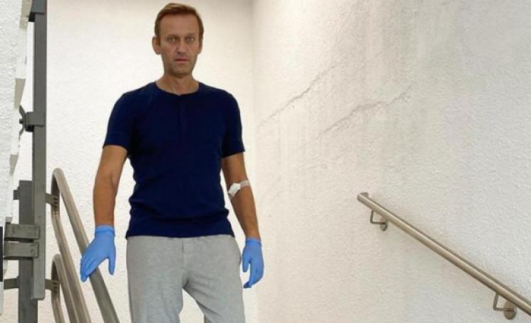 Термінова новина: Навального виписали з…