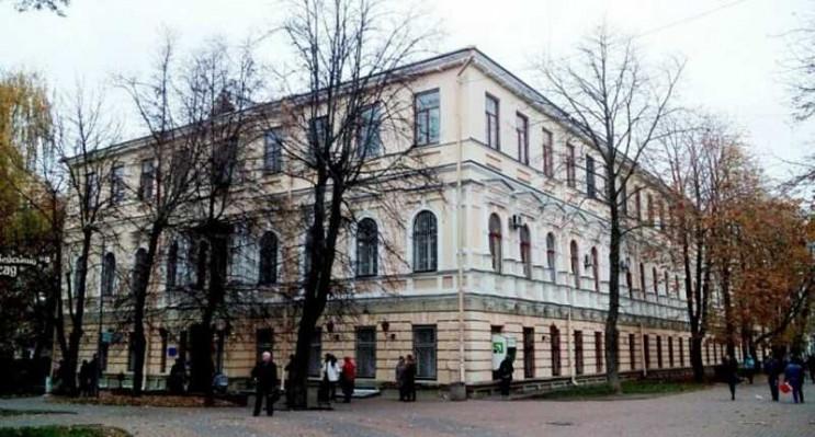 Працівник Вінницького міського суду захв…