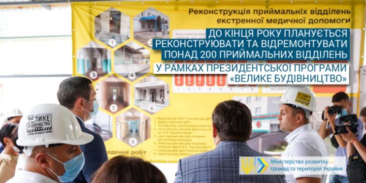 Олексій Чернишов: Плануємо до кінця року…
