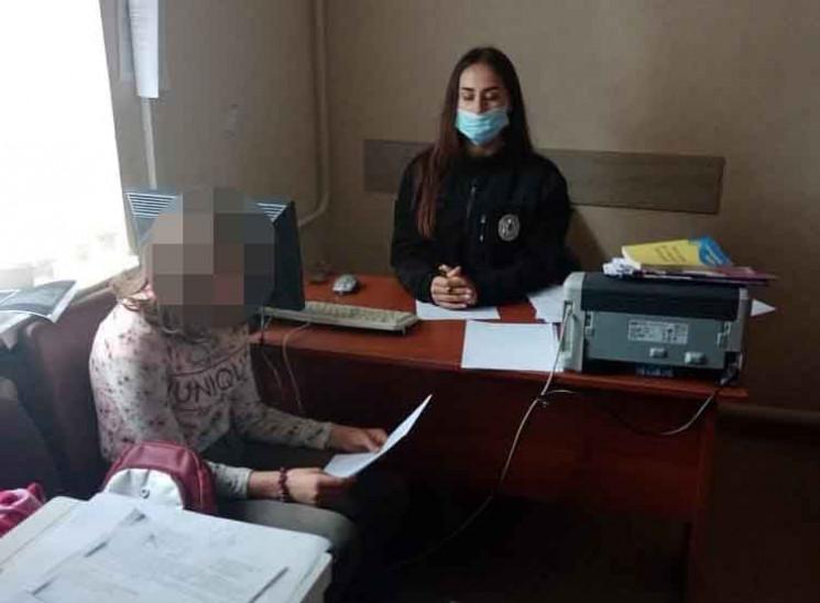 Поліція розшукала у Вінниці дівчину, яка…