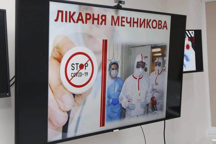 У лікарні Дніпра закінчились місця у кор…