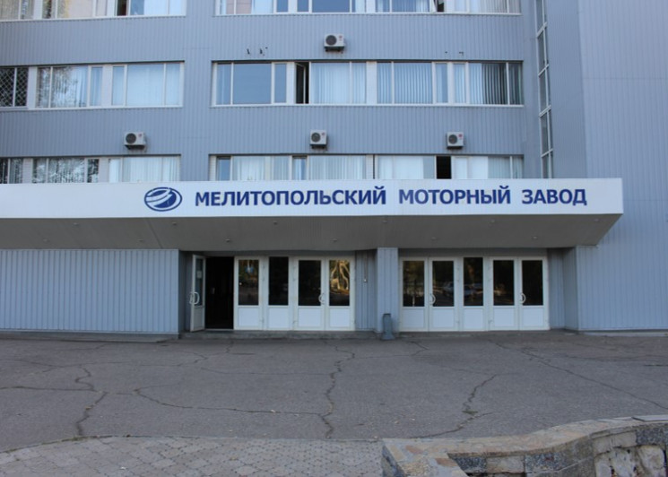 В Запорожской области политсила выдвигал…