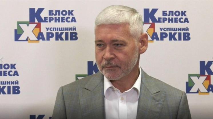 Терехов спростував інформацію, що Кернес…