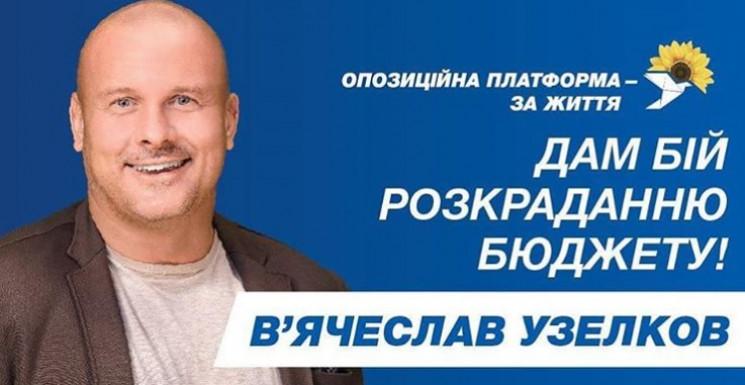 Зірковий український боксер йде в мери В…