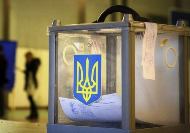 Проведення виборів на Харківщині коштува…