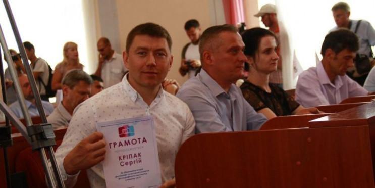 Депутат Кропивницької міськради, який ра…