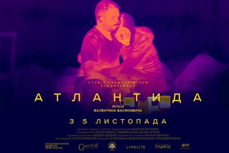 """""""Атлантида"""": Що відомо про фільм, який в…"""
