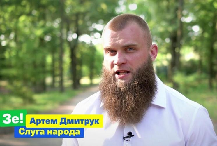 Нардеп Дмитрук пояснив, чому відмовився…