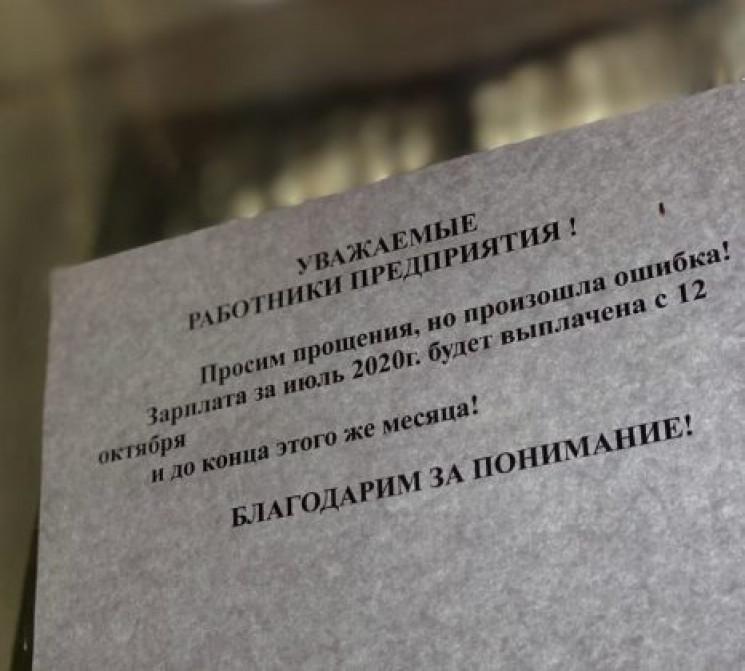"""Помилочка трапилась, — у """"ЛНР"""" виправдов…"""