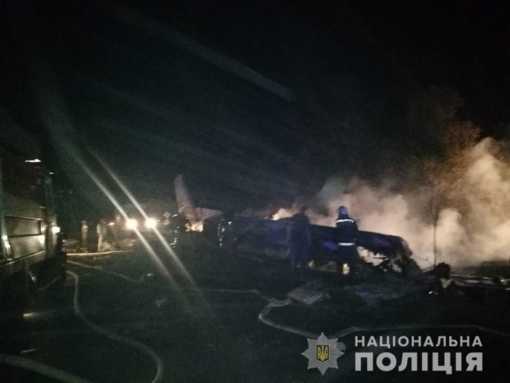 На Харківщині кількість загиблих внаслід…