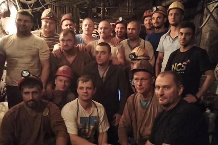 В Кривом Роге подземную забастовку продо…