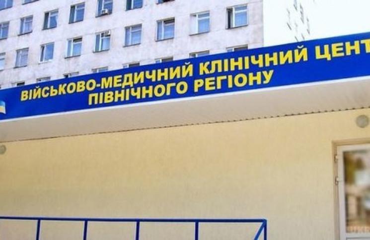 Харківському військовому шпиталю потрібн…
