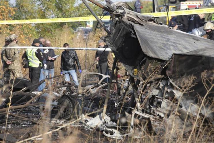З'явився офіційний список загиблих у аві…