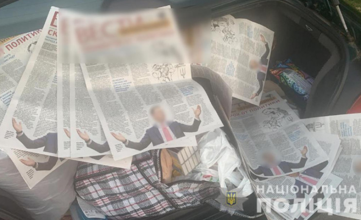 На Чернігівщині дві автівки розвозили га…