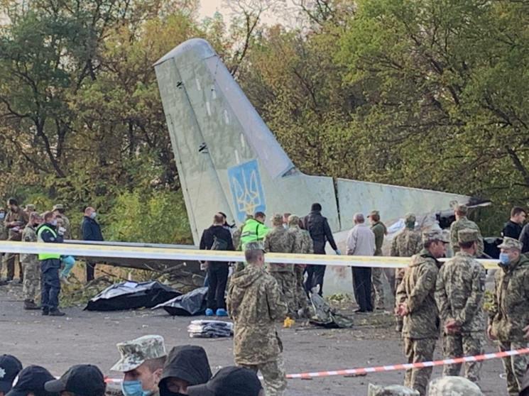 Курсанта, який вижив після падіння Ан-26…