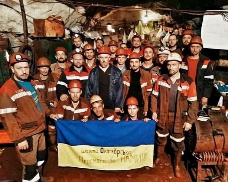 У Кривому Розі підземний страйк продовжу…