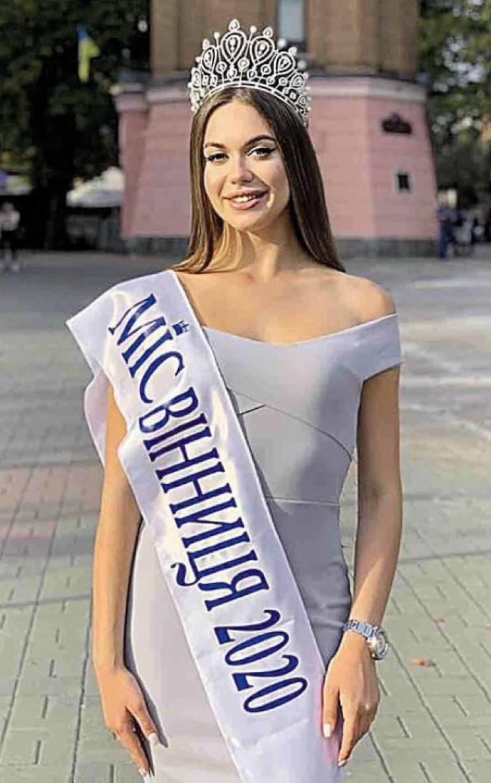 """Для участі у фіналі """"Міс Україна"""" віннич…"""