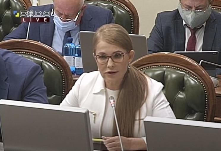 Тимошенко вперше прийшла в Раду після од…