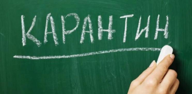 Школи Дніпропетровщини перевірятимуть на…