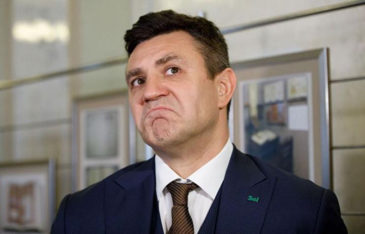 """Парламентський формат"" для Донбасу: Чи…"