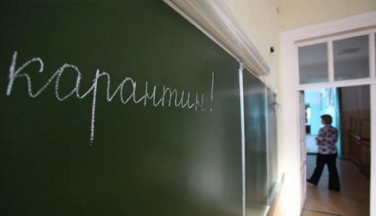 В Крыму из-за COVID-19 закрыты четыре шк…