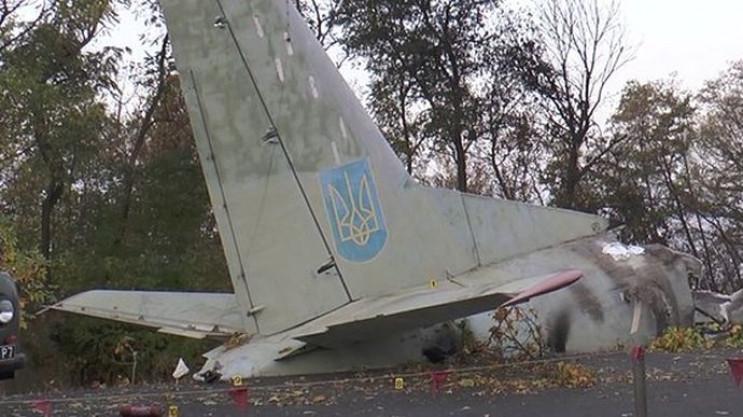 Причины авиакатастрофы и «черная неделя» для взяточников. Харьковские хроники
