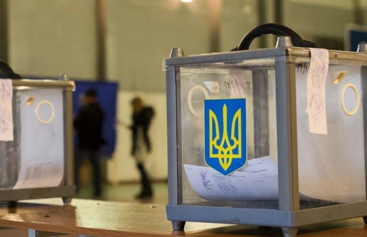 На Дніпропетровщині партію Шарія не допу…