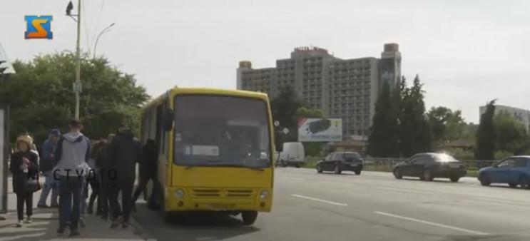 Громадський транспорт Ужгорода - один з…