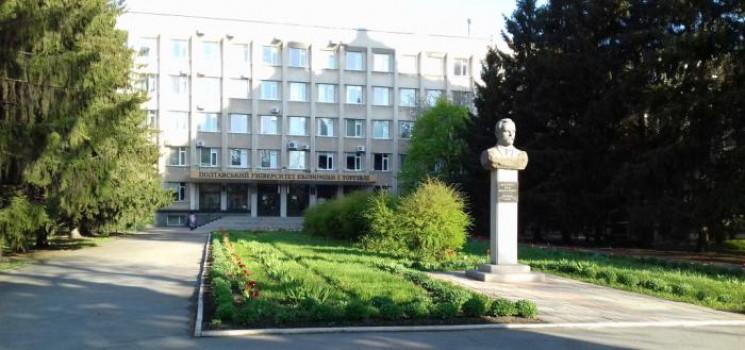Студенти полтавського університету еконо…