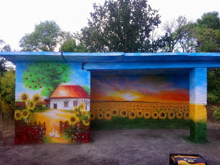 На Дніпропетровщині зупинку перетворили…